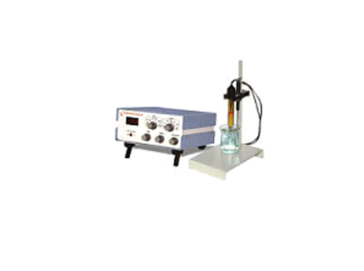 Metallurgical Cutting Machine